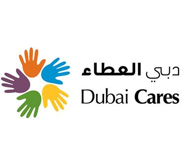 دبي العطاء
