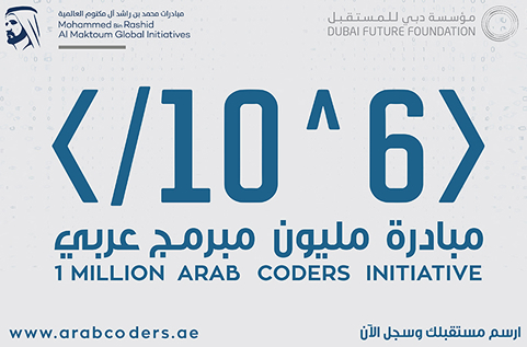 1 Million Arab Coders Initiative