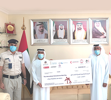 Zayed Day for Humanitarian Action -Damac Properties